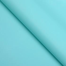 Бумага глянцевая, однотонная, 49 х 70 см, ярко - голубая