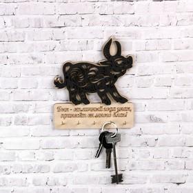 Ключница 'Символ года 2021. Бык ажурный, благо', 5 крючков металлических, чёрная, 14×16 см Ош