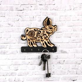Ключница 'Символ года 2021. Бык ажурный', 5 крючков металлических, белая, 14×14 см Ош