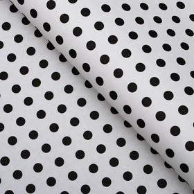 "Бумага упаковочная, ""Горох крупный"", крафт белый, черная, 50 х 70 см"