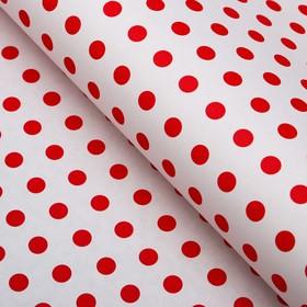 """Бумага упаковочная, """"Горох крупный"""", крафт белый, красная, 50 х 70 см"""