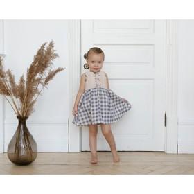 Платье для девочки MINAKU: cotton collection, рост 104, цвет молочный/синий
