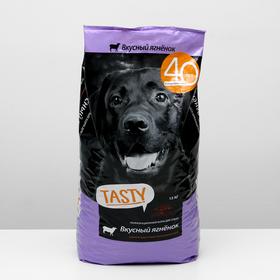 Сухой корм Tasty для собак, ягненок, 15 + 1,5 кг