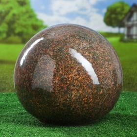 """Садовый декор """"Шар"""", зелёно-коричневый, 33 см"""