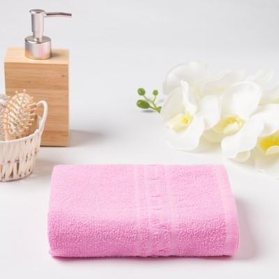 Полотенце махровое «Ocean Лайт» 50х80 см, цвет розовый, 300г/м2