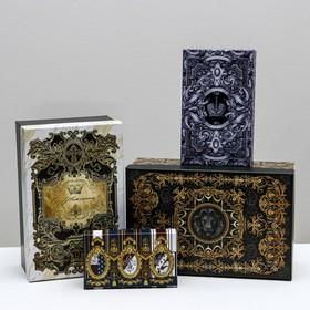 Набор подарочных коробок 10 в 1 «С уважением», 12 × 7 × 4 - 32.5 × 20 × 12.5 см