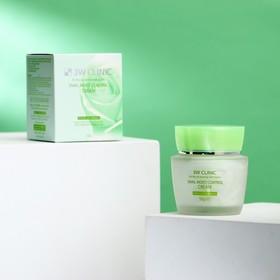 Восстанавливающий крем для лица с улиточным муцином 3W CLINIC Snail Moist Control Cream, 50 г