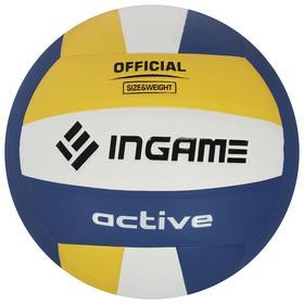 Мяч волейбольный INGAME ACTIVE, цвета МИКС