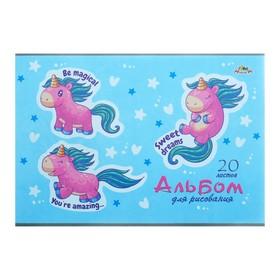Альбом для рисования А4, 20 листов на скрепке «Весёлые единорожки», бумажная обложка, блок 100 г/м2