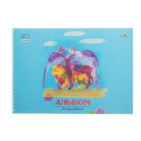 Альбом для рисования А4, 40 листов на гребне «Животный мир», обложка мелованный картон, ВД-лак, блок 160 г/м2