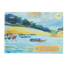 Альбом для рисования А4, 40 листов на гребне «Река», обложка мелованный картон, ВД-лак, блок 160 г/м2