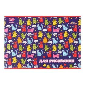 Тетрадь для рисования А4, 20 листов на скрепке «Паттерн Кошки», бумажная обложка, блок 80 г/м2, с раскраской