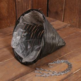 Кашпо подвесное, d = 30 см, плетёное, «Конус-2», МИКС