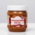"""Арахисовая паста """"АП"""" классическая, 340 г - фото 15561"""