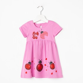 Платье для девочки, цвет сиреневый, рост 80 см (48)