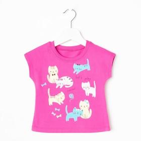 Футболка для девочки, цвет розовый, рост 92 см (52)