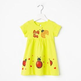 Платье для девочки, цвет жёлтый, рост 86 см (52)