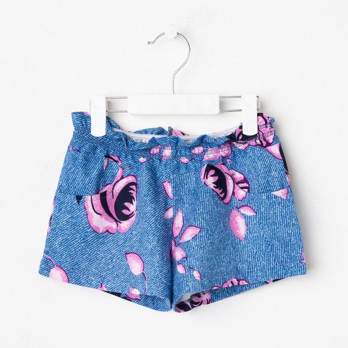 Шорты для девочки, цвет джинс/розы, рост 98 см (56)