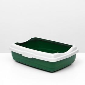 "Лоток большой с бортиком Atlantis ""Стандарт"", 43 х 33 х 12,5 см, зеленый,"
