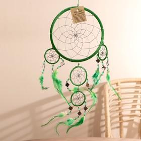 """Ловец снов """"Пять колец"""" зелёный 25х0,5х50 см"""