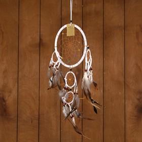 """Dreamcatcher """"Five rings"""" white 25х0,5x50 cm"""