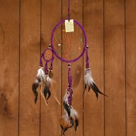 "Dreamcatcher ""Five rings"" purple 25х0,5x50 cm"