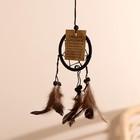 """Ловец снов """"Гармония"""" чёрный (коричневые перья) 6х0,5х20 см"""