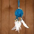 "Dreamcatcher ""Tranquility"" turquoise (white feathers) 6х0,5 × 20 cm"