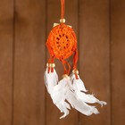"Dreamcatcher ""Peace of mind"" orange (white feathers) 6х0,5 × 20 cm"