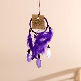 """Ловец снов """"Нежность"""" фиолетовый 6х0,5х20 см"""