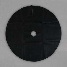 Круг приствольный d=1,0м, плотность 60, УФ, черный, 2шт, Greengo, Эконом 20%