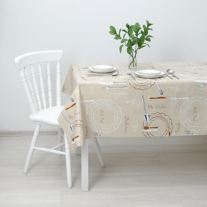 Клеёнка столовая на нетканой основе Доляна «Обед», ширина 137 см, рулон 20 м - фото 491741