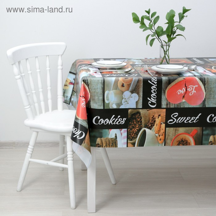The oilcloth a dining room non-woven fabric (roll 20 metres), width 137 cm Coffee
