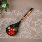"Souvenir spoon, inscribed ""Helen"", Khokhloma"