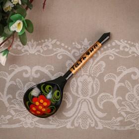 "Spoon souvenir, named ""Tatiana"", Khokhloma"