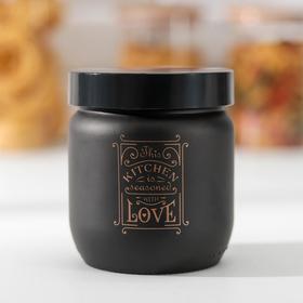 Банка для сыпучих продуктов Herevin «Любовь на кухне», 425 мл