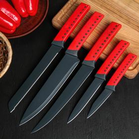 Набор кухонных ножей Lemax, 5 предметов на подставке, цвет красный