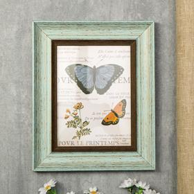 """Plastic frame 15x20 cm """"Marsella"""" light blue 27х22х2 cm"""