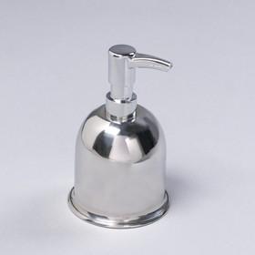 Дозатор для мыла «Практик», 320 мл, нержавеющая сталь
