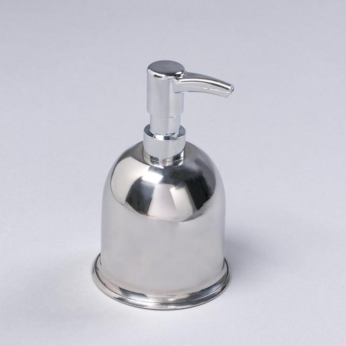 Дозатор для мыла «Практик», 320 мл, нержавеющая сталь - фото 4656307