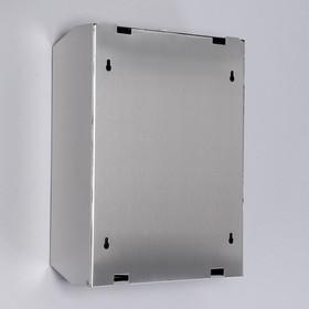 Диспенсер для бумажных полотенец «Практик», на 400 полотенец, нержавеющая сталь - фото 4648655