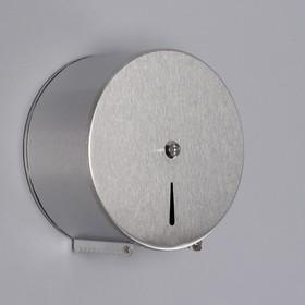Диспенсер для туалетной бумаги «Практик мини», втулка 4 см, нержавеющая сталь