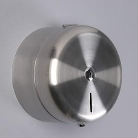 Диспенсер для туалетной бумаги «Профи», нержавеющая сталь