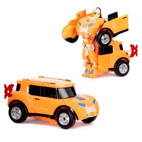 Робот-трансформер «Автобот», инерционный, цвет оранжевый