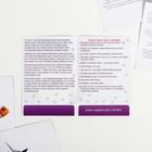 Обучающие карточки по методике Глена Домана «Морские обитатели», 12 карт, А6, в коробке - фото 105496945
