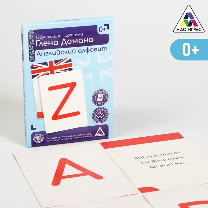 Обучающие карточки по методике Глена Домана «Английский алфавит», 26 карт, А6, в коробке - фото 105497037