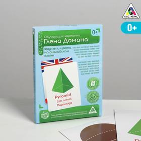 Обучающие карточки по методике Глена Домана «Формы и цвета на английском языке», 12 карт, А6, в коробке