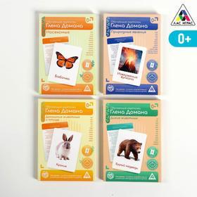 "Flashcards according to the method of Glenn Doman, ""MIX No. 2"""