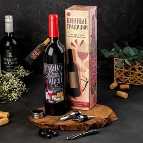 """Gift set for wine """"Wine is always a good idea"""", 32 x 7 cm"""