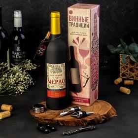 """{{photo.Alt    photo.Description    'Подарочный набор для вина """"Для ценителей вина"""", 32 х 7 см'}}"""